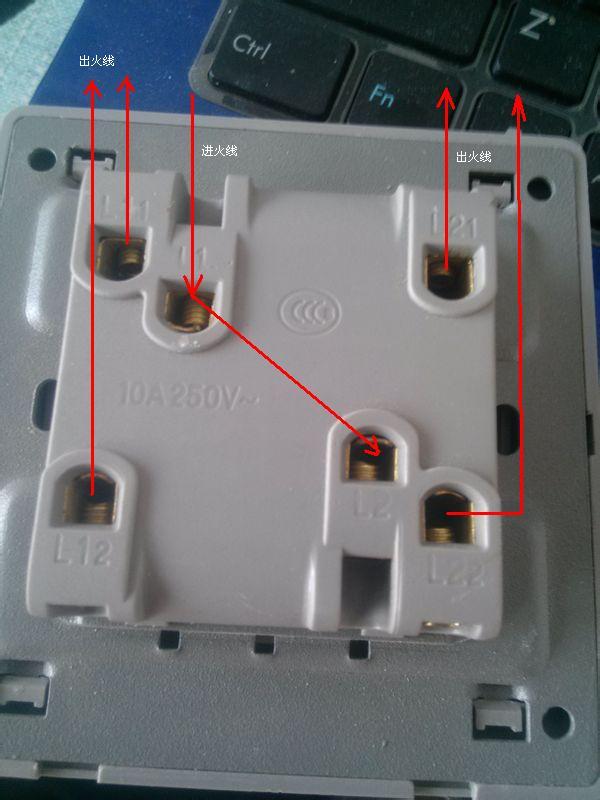 展开全部   一开双控灯的接法如下:   假设l1,l2是开关的进火线