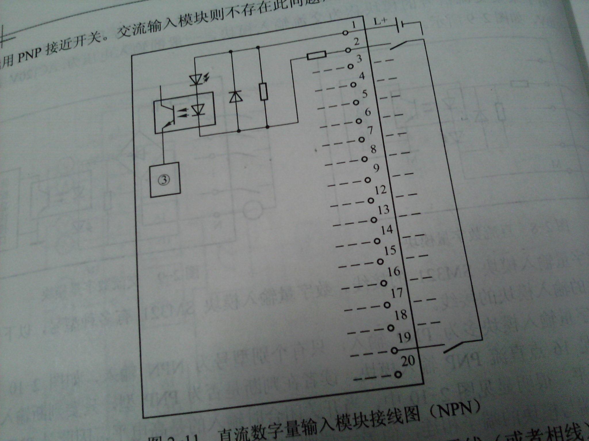 西门子s7300 321系列接线图