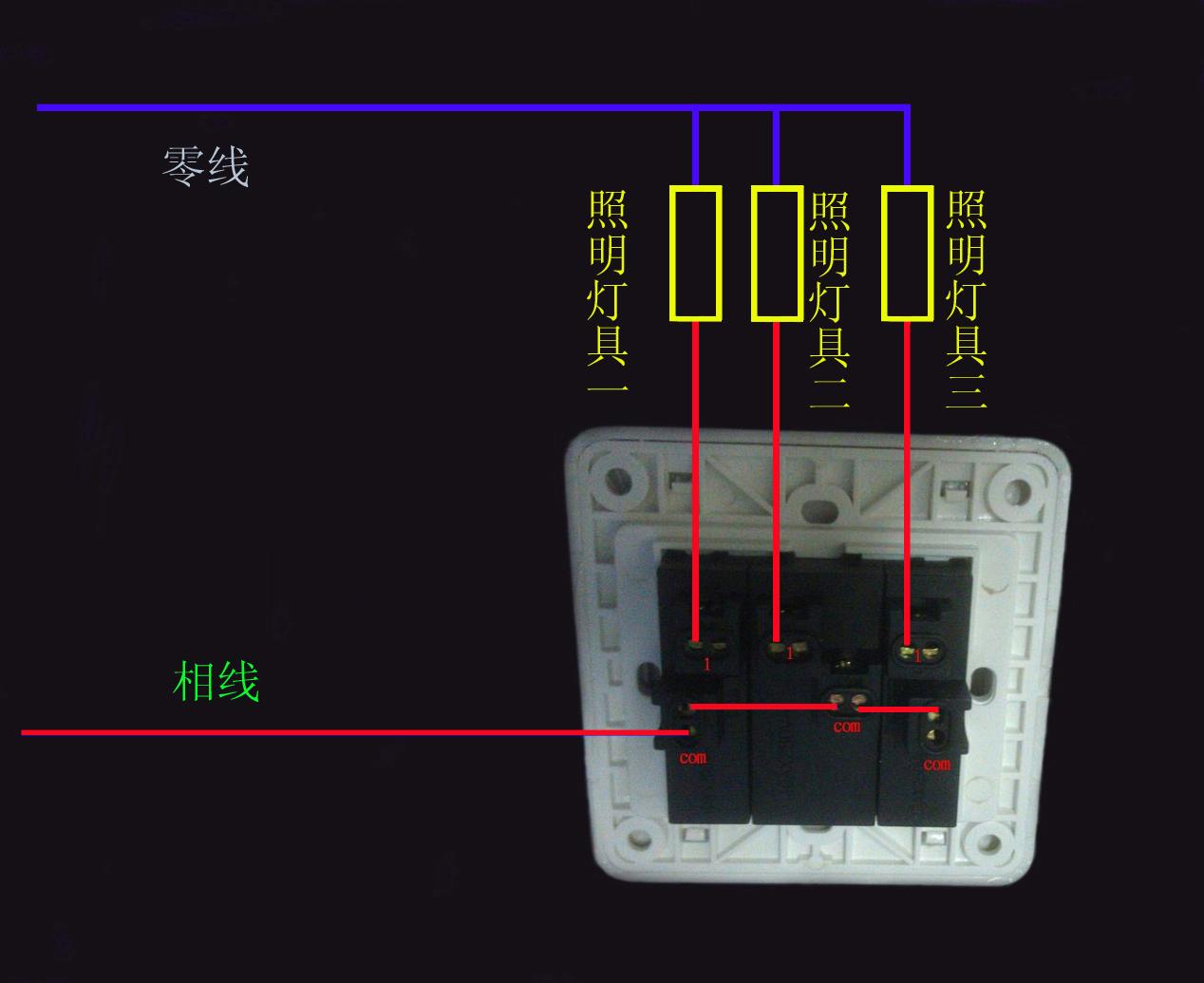 西门子3开单控插座怎么接线,开关上面有6个孔,可以暗盒里面只有4根线