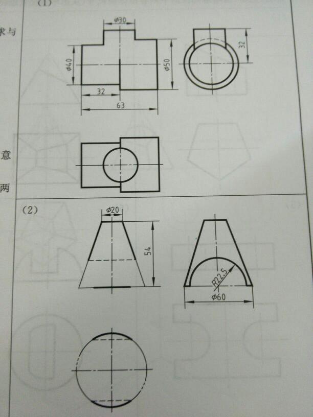 简笔画 设计图 手绘 线稿 612_816 竖版 竖屏
