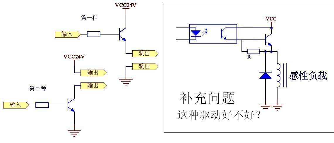 哪种三极管驱动电路好?