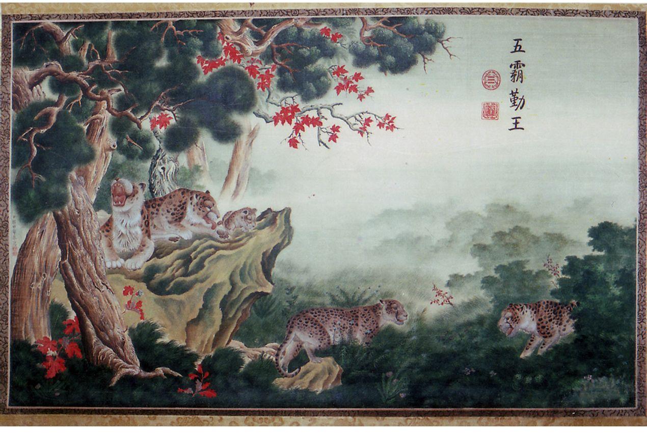 意大利画家朗世宁的一幅(五霸勤王)画,价值千万,借给辽宁省盖州市人大