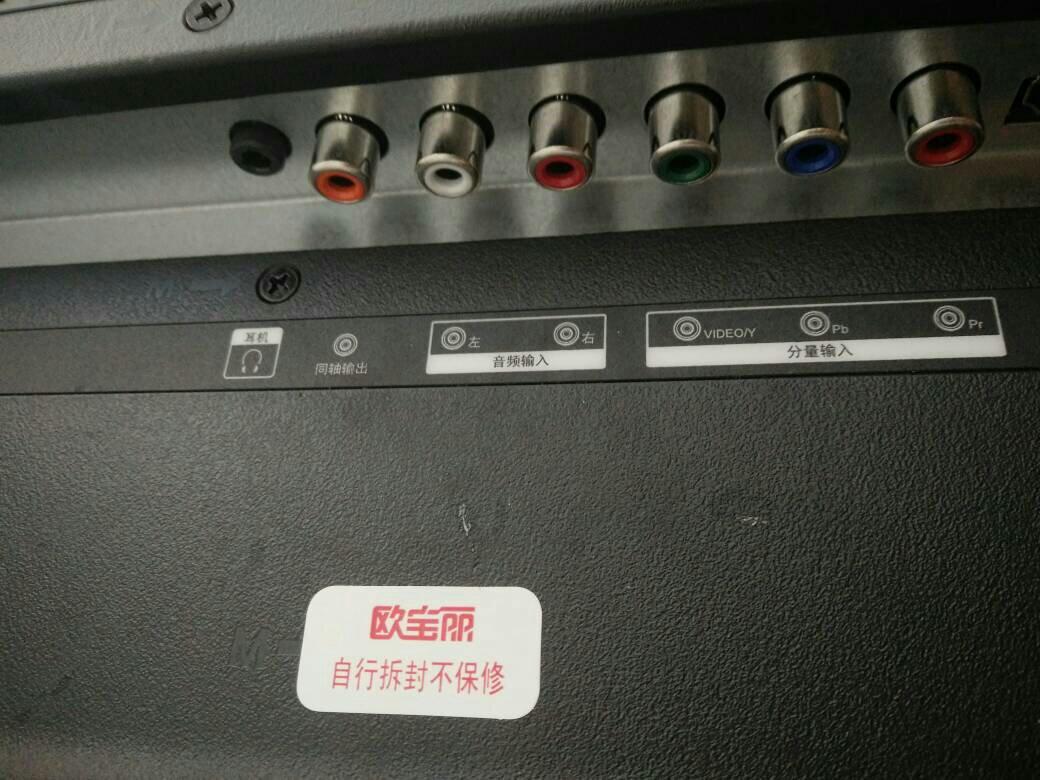 有谁知道长虹oboni电视机与联通网线机顶盒的连接线怎么插