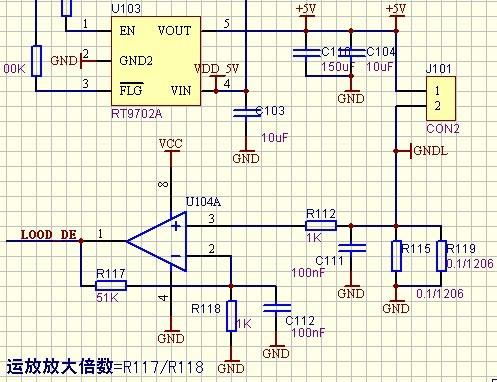 我用lmv358运放做个放大电路,输出为0不知道怎么回事.