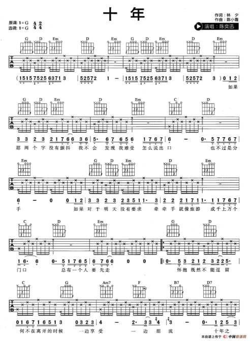 求一本民谣吉他的曲谱书,里面的谱子样式如图,我想买这本书