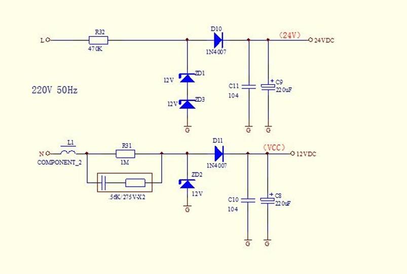 交直流转换电路工作原理分析