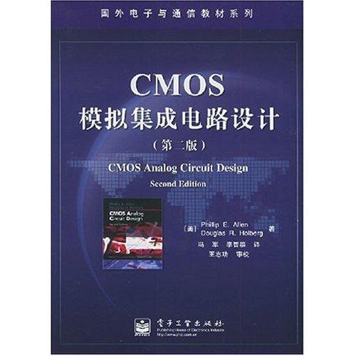等著,冯军 等译 出 版 社:电子工业出版社 模拟cmos集成电路设计 作