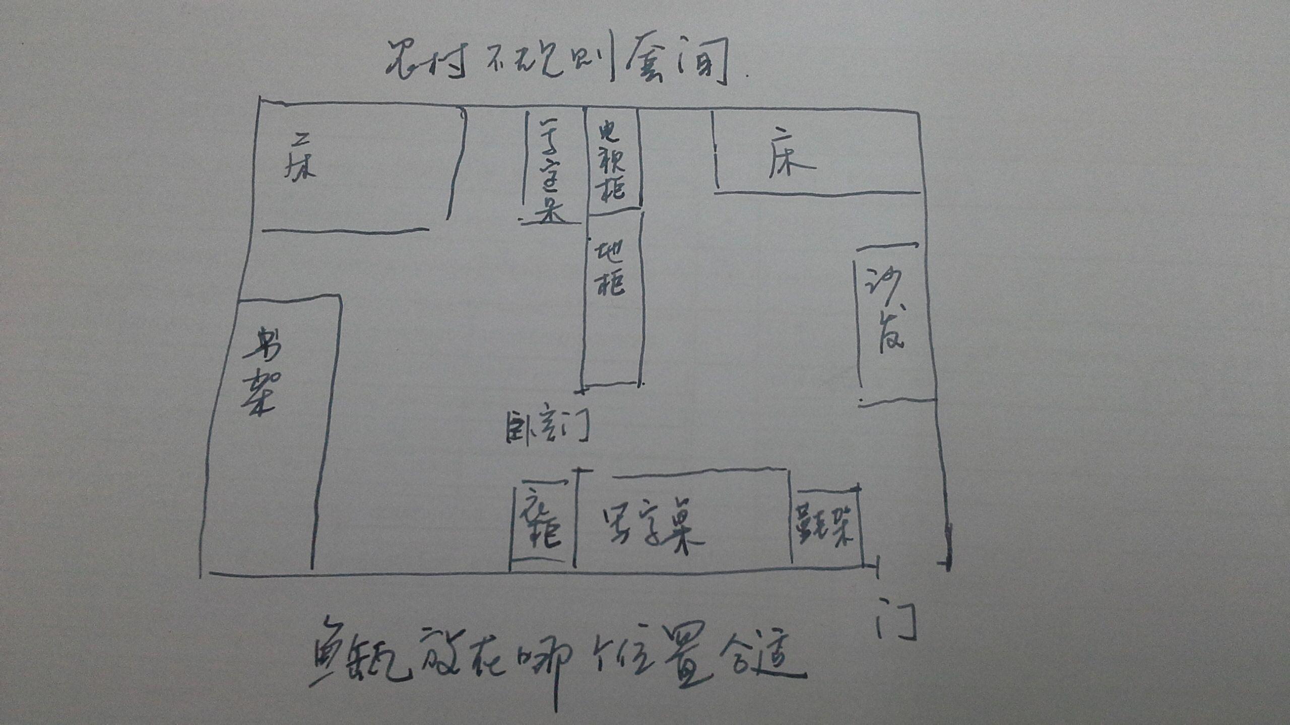 电路 电路图 电子 户型 户型图 平面图 原理图 2560_1440