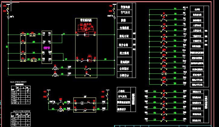 vs1真空断路器的cad版接线图,最好有一份二次图可以参考.多谢.