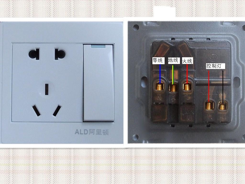 一开三插座接线图