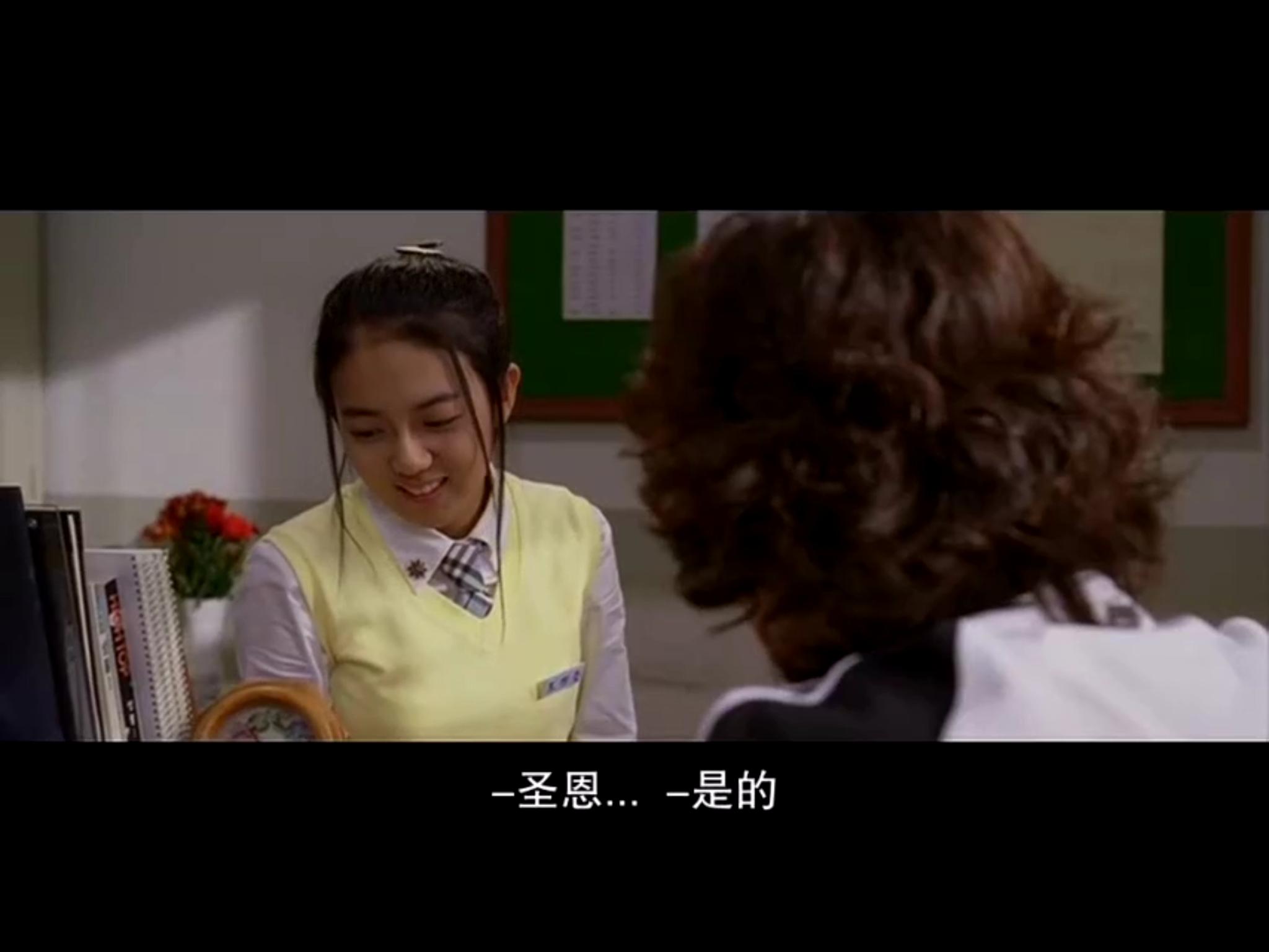 一部插曲学生嫁给女中的韩国电影老师是红河谷电影片名谱图片