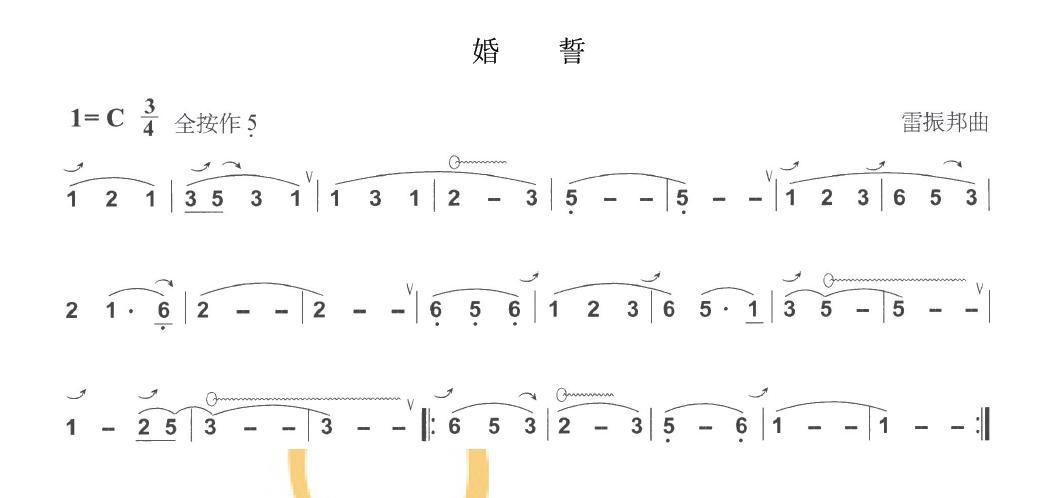 c调葫芦丝简谱(短一点的.