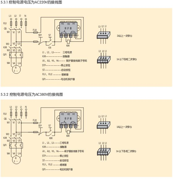 電動機綜合保護器接線為啥斷相指示和運行指示同時亮