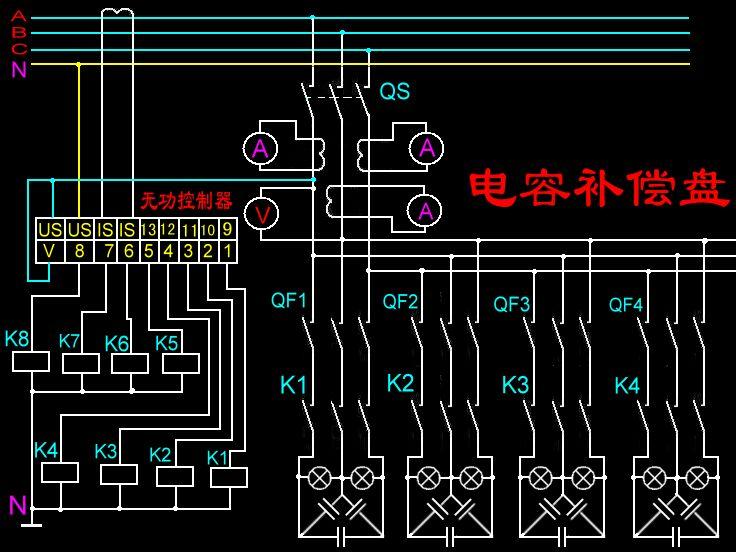 电容补偿控制器怎么接线