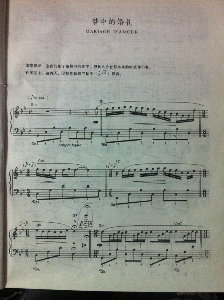 棉花糖的钢琴谱,梦中的婚礼钢琴谱,不再见钢琴谱图片
