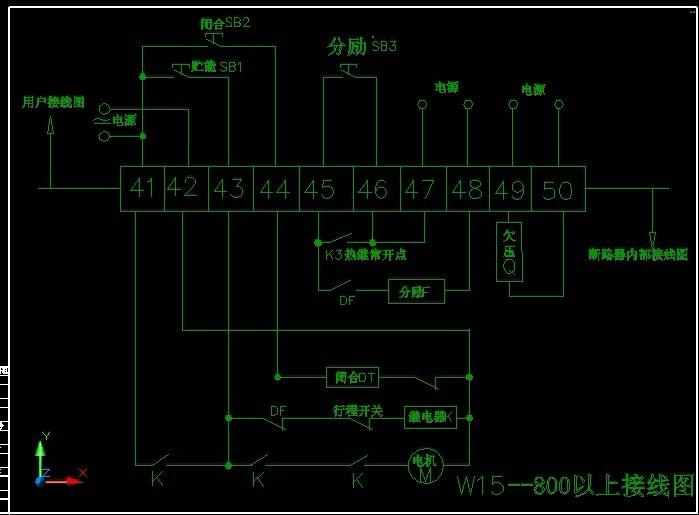 我们将dw15系列1600a万能断路器上面元件内部接线端子