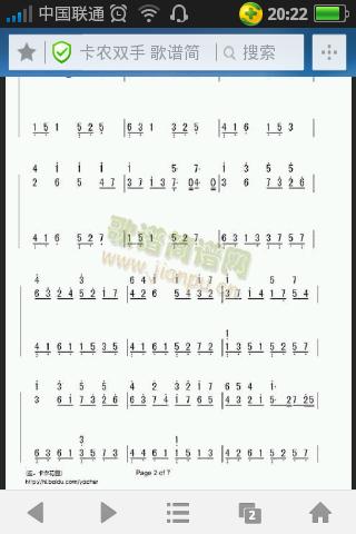 卡农电子琴简谱 我想自己自学一下电子琴,在网上找到了简谱但不会看