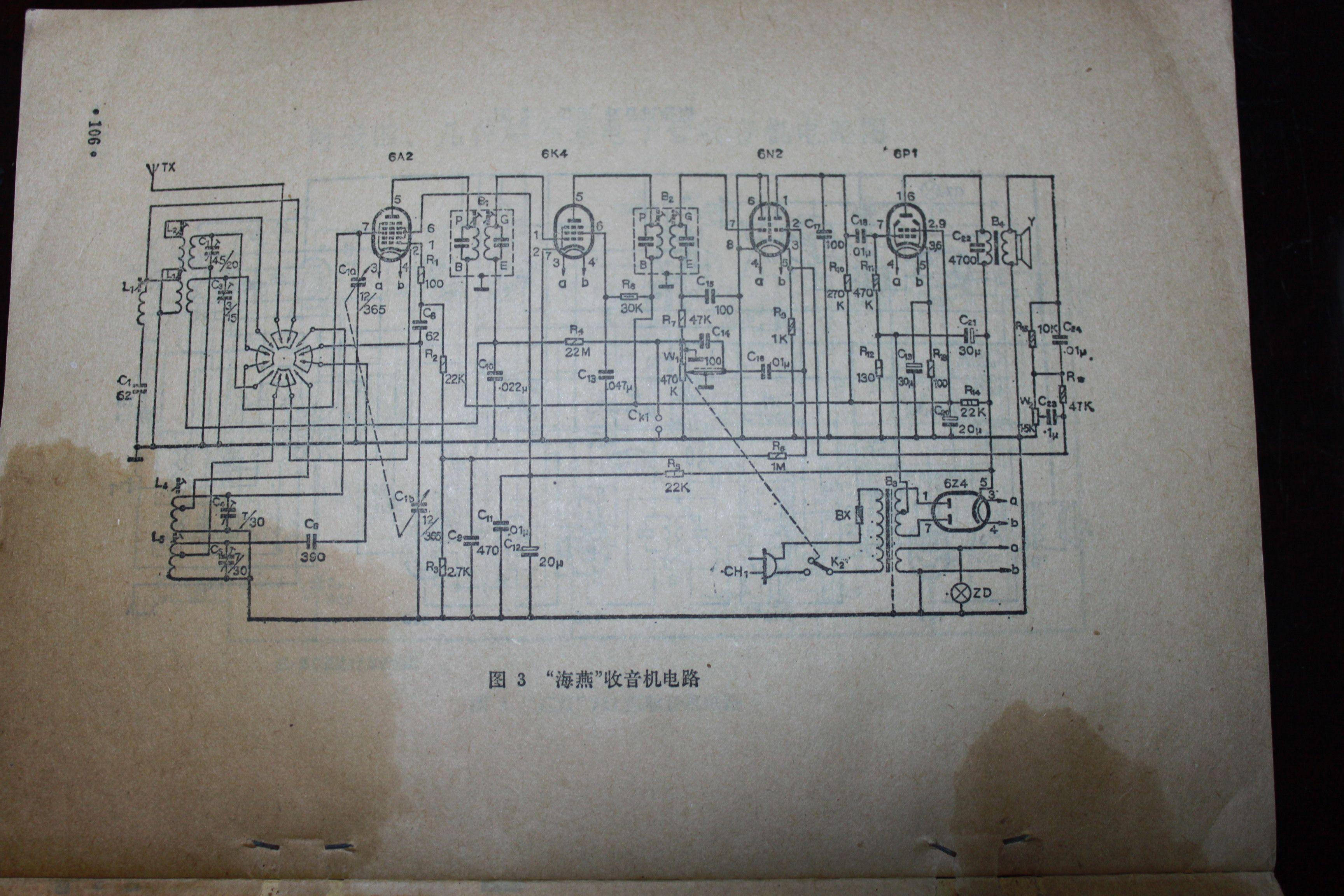 6n2 .6p1 .6a2.麻烦推荐一个电路图新手求助