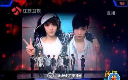 exom跨年演唱会2014_追问 不对吧,exo最强天团他们还没播呢 追答 那是 2014跨年演唱会 不