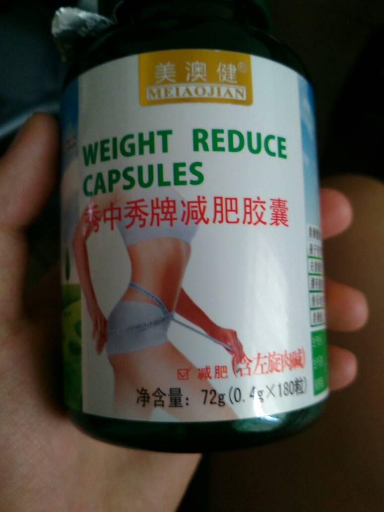 bb溶脂减肥药能吃吗