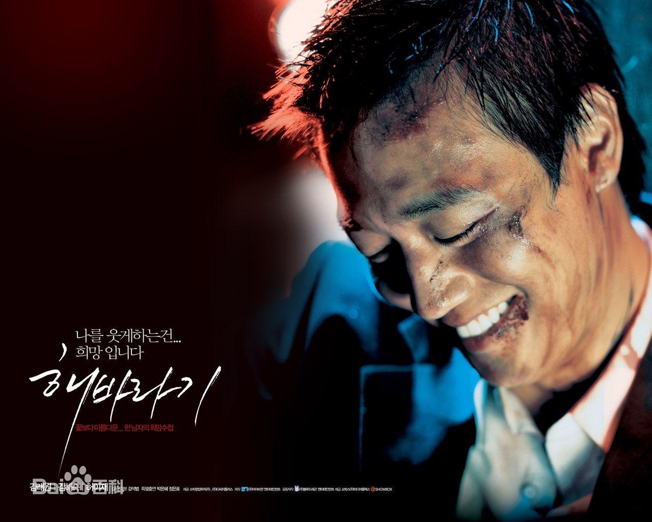 关于一个韩国电影讲述了一个电影被一个老作文强奸的男人叫英语女人最好的电影院图片