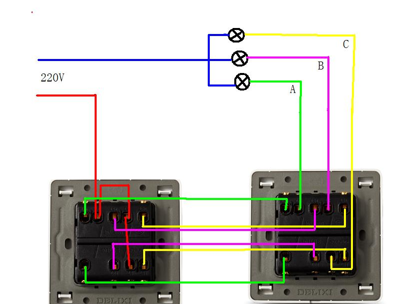 谁知道三开双控开关怎么接线,一共九个接头,上面五个下面四个