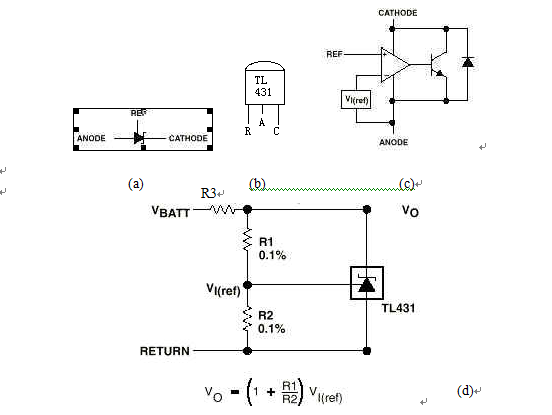 精密稳压集成电路tl431的简介