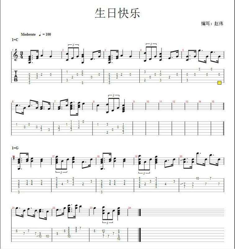 简单的独奏指弹吉他谱