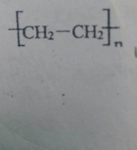 聚乙烯结构简式呢