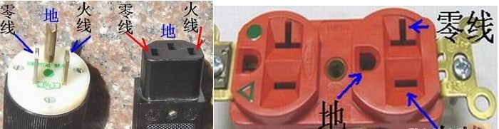 音响电源线插头接法