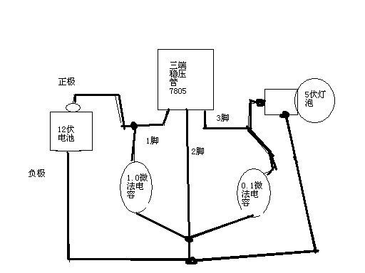 求12v转5v电路图,供usb设备,要简单的电路,没有ic