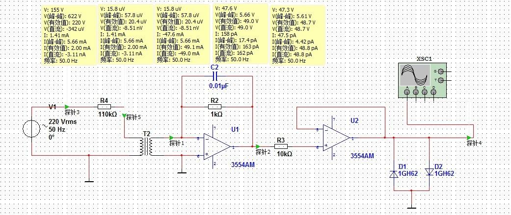 隔离大电压带来的危害(烧坏弱电电路).