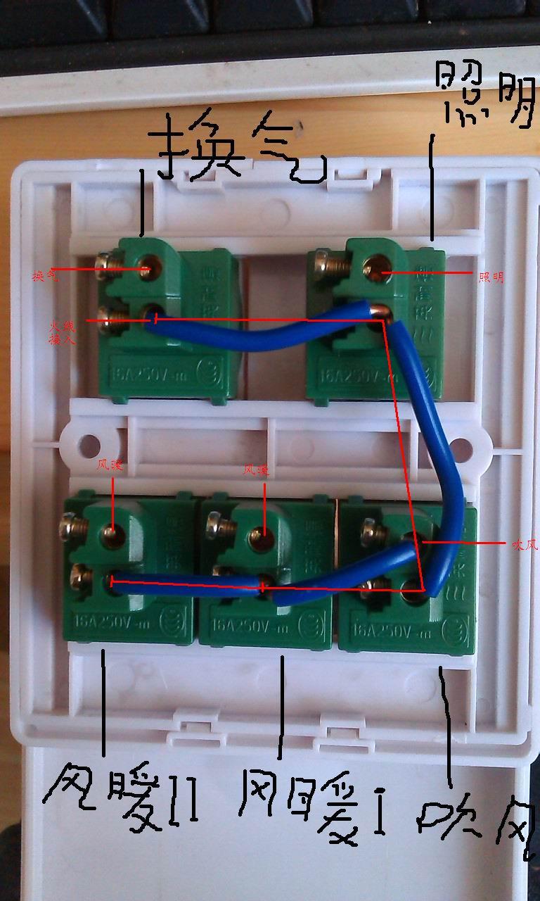然后,另一个接线口上的电线,分别接入浴霸上的对应的用电器就可以了.