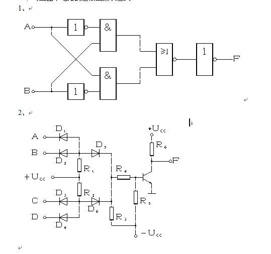 一,写出图中电路的逻辑函数表达式.