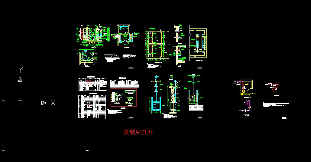 我在同个电脑上将一个CAD图从一个文件夹复tekla导出如何cad图片