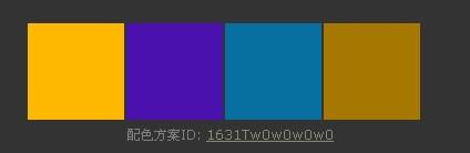 色中导航色_金色的banner图片下面要搭配什么颜色的导航栏好看呢