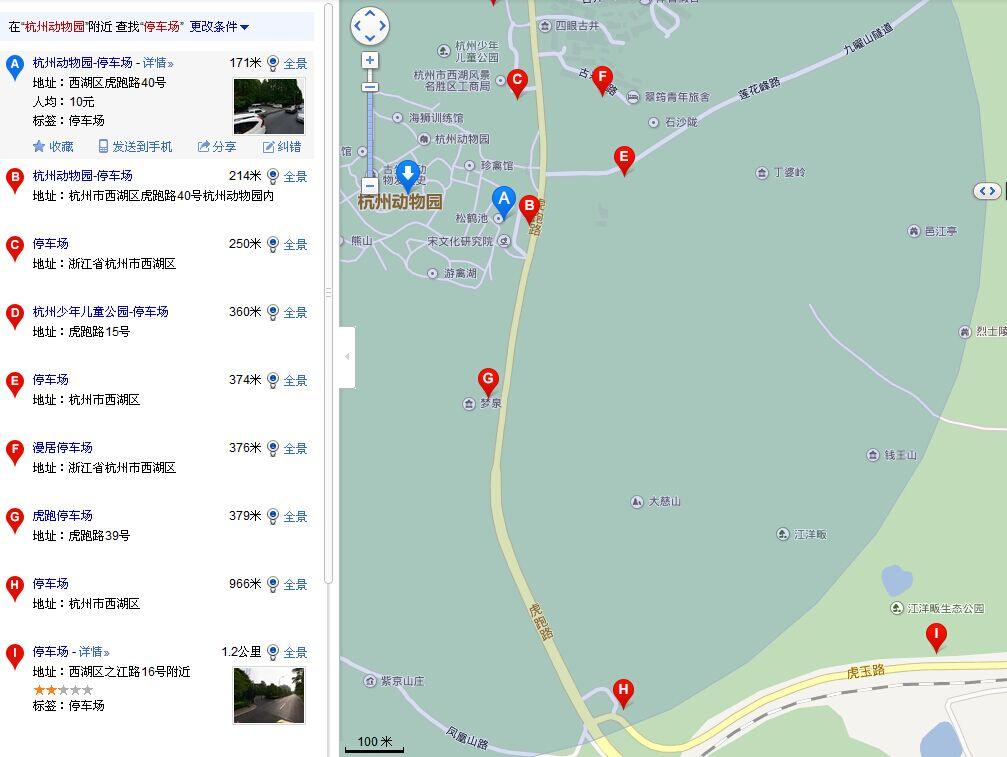 杭州动物园停车