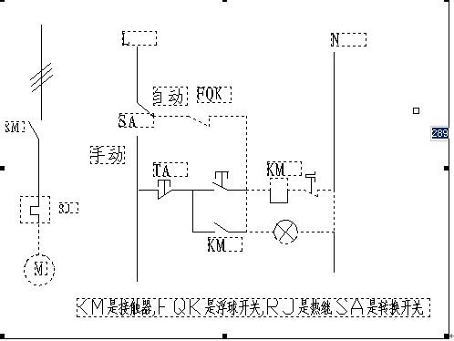 求利用浮球的信号来控制水泵自动的接线图