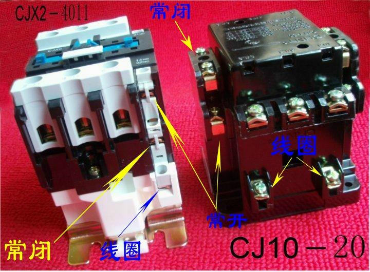 接触器需要通过温控器的总 低两个端子再接到电源上  具体接线方式在