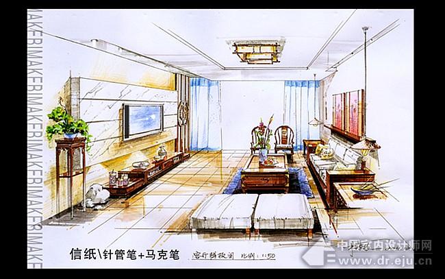两点透视室内手绘图片客厅