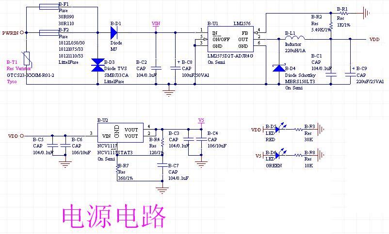 求个12v变5v电压的电路图