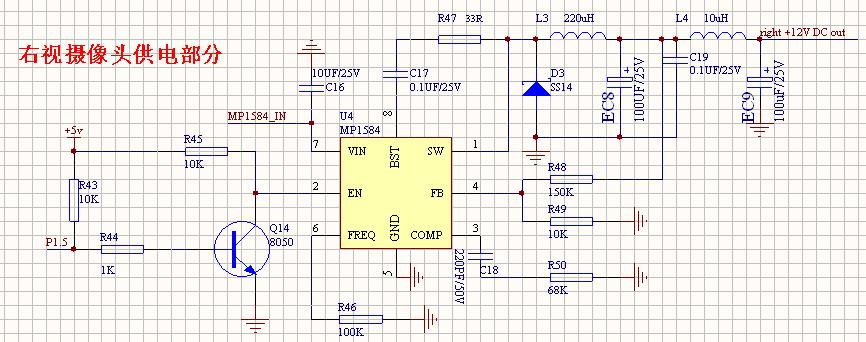 这个电源输出12v,输出那里我加了个泄电电阻的话干扰会很大,mp1584