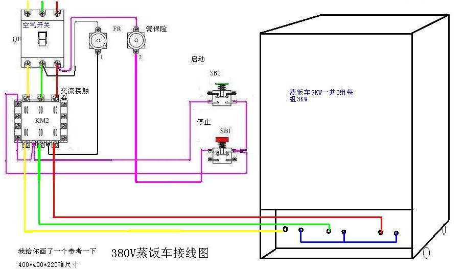 蒸饭机380v怎么接电