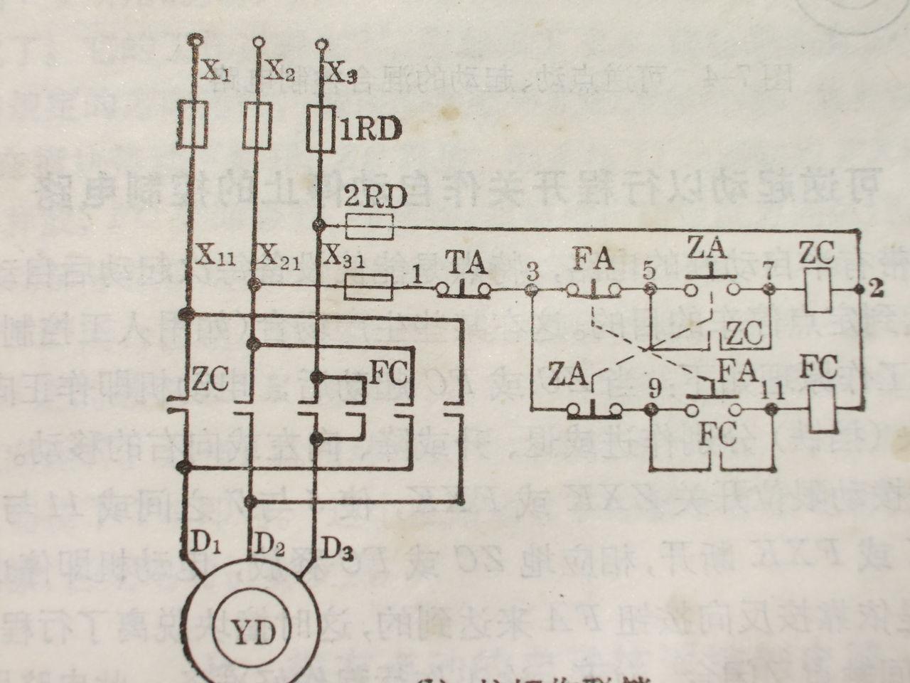 380v交流接触器的接法 接线图>互锁正反转