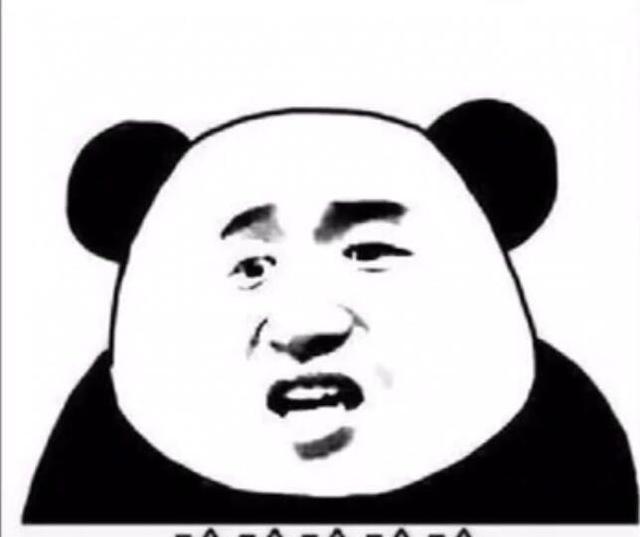 今夜不想让你入睡,想你想你想你想我的熊猫头表情包图片