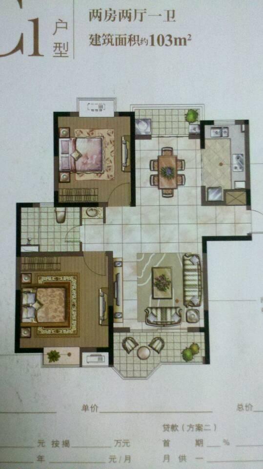 各位大侠帮忙设计一下如何变为三室两厅一厨两卫,户型