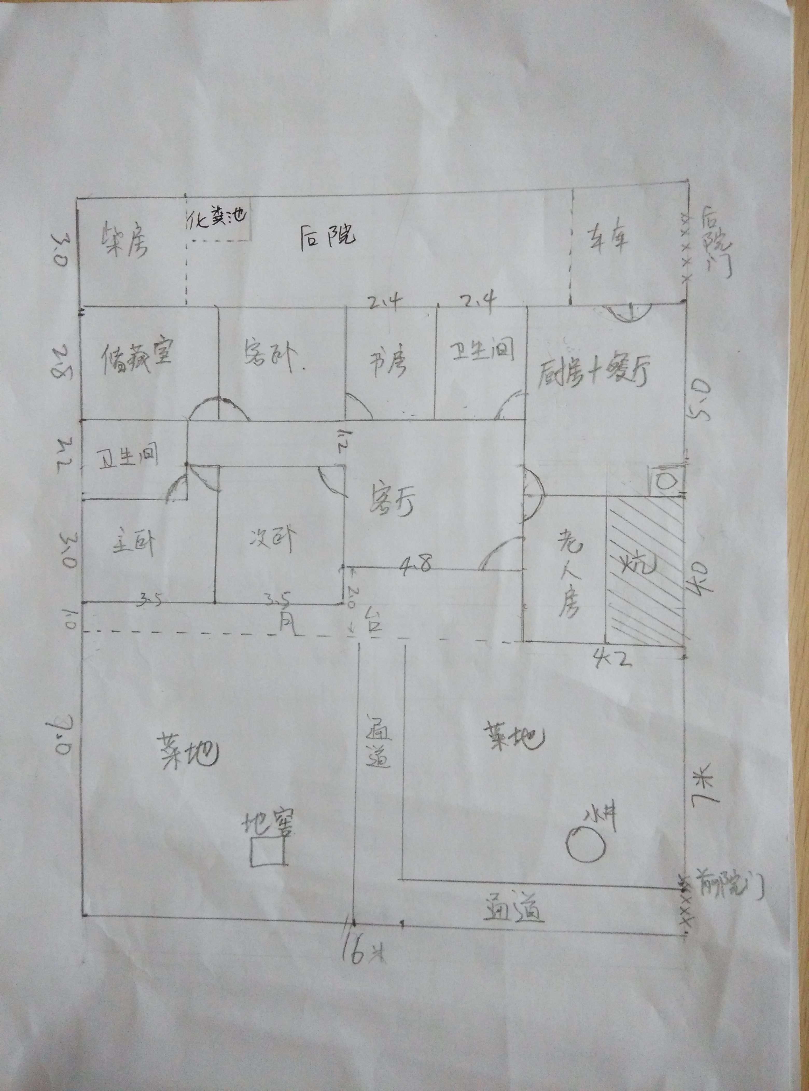 请大家看看我得农村房屋设计图,对我下面的问题给出答案,重谢