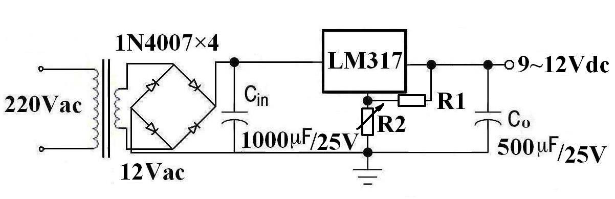 设计一个串联型直流稳压电源 要有电路图!