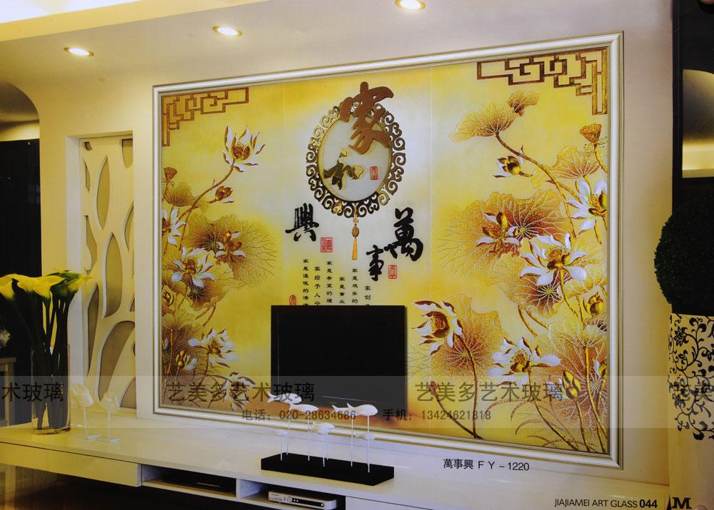 电视墙装修效果图大全有玻璃的吗