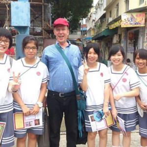 香港东区中学的校服图片
